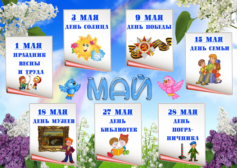 Благодарность за поздравления с праздником 8 марта стороны клана